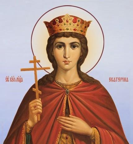 Великомученица Христова Екатерина